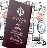 احتمال جلوگیری از ورود ایرانیها به صربستان پیش از زمان مقرر