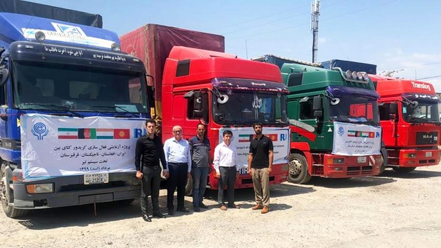 TIR: from Iran to Uzbekistan, through Afghanistan for the first time