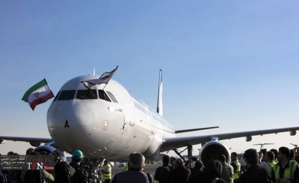◄ اولین هواپیمای A۳۲۱ هما به زمین نشست / در حال بهروز رسانی