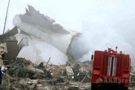 سقوط هواپیمای باربری ترکیه ۲۰ نفر را به کام مرگ فرستاد