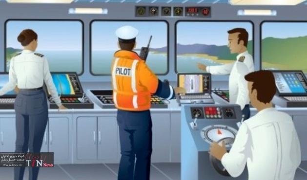 New poster published on safe navigation