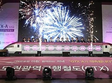 Seoul starts work on regional express network