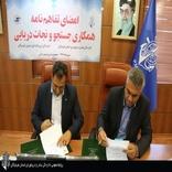 نخستین سند همکاری جستجو و نجات دریایی- هوایی کشور در بندر شهید رجایی امضاء شد