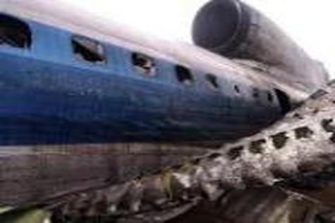 سقوط هواپیمای خانواده بن لادن در انگلیس
