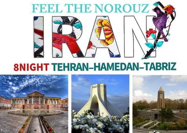 درآمد ایران از صنعت گردشگری باید به ۱۰۰ میلیارد دلار در سال برسد