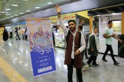 اجرای برنامه نقالی و خطبهخوانی در متروی تهران