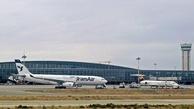 اعزام و پذیرش بیش از ۱۱۰ هزار زائر عتبات از فرودگاه امام