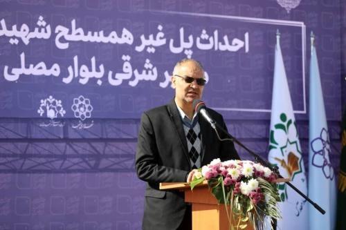بهره برداری از پروژه های پل غیرهمسطح شهید حریری مشهد