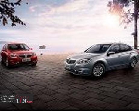 دو خودرو چینی جدید در راه است