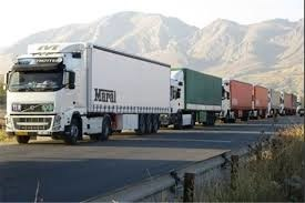 افزایش تعرفه ورود کامیونهای ایرانی به ترکمنستان / عبور 100 دلاری کامیونهای ایرانی از پل چهارجوی
