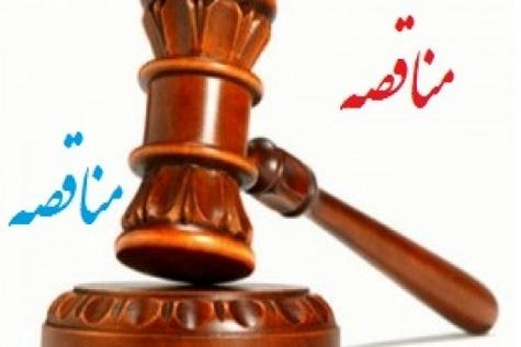 آگهی مناقصه احداثتقاطع همسطح ضیا آباد استان قزوین