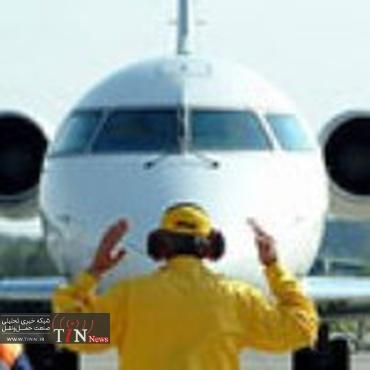 شرایط صدور گواهینامههای متخصصان فنی هواپیمایی اعلام شد