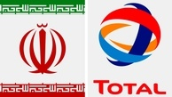 Total dawdles on $4.8 billion Iran gas project
