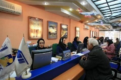 ◄ فروش بلیتهای آبان و آذر رجا از یکشنبه ۲۵ مهر