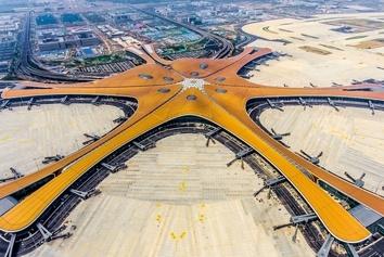 فرودگاه جدید پکن؛ شاهکار معماری و مهندسی
