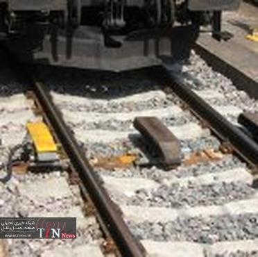 ◄ بررسی سیستم ATC قطار تهران - مشهد / هزینه بهره برداری؛ بیش از ۳۰ میلیون یورو