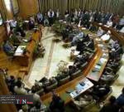 ◄ حضور رئیس شورای مرکزی شهرهای قطر و هیئت همراه در صحن شورای شهر تهران