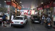 نرخ جدید بنزین اعلام شد/ یارانه نقدی افزایش مییابد + جدول سهمیهها