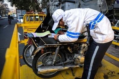 تخلفاتی که منجر به توقیف موتورسیکلت میشود