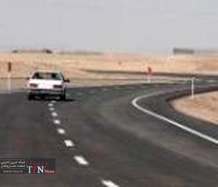 شرایط جوی ناپایدار در کشور / احتمال ریزش کوه در جاده مورموری