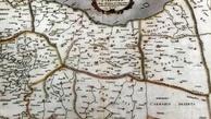 تاریخ بنادر و دریانوردی ایران قسمت یازدهم