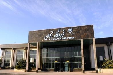 تمهیدات فرودگاه زنجان برای مسافران نوروزی