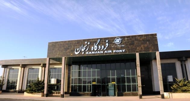 پرواز زنجان-مشهد تعطیل شد