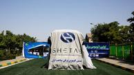 رونمایی از نخستین اتوبوس برقی کشور در مشهد