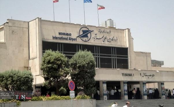 مهرآباد نوروزی ویژه را برای مسافران هوایی رقم میزند