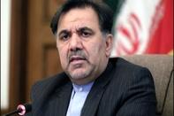 ثبت جهانی شهر ایرانی