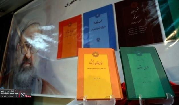ارائه آثار شهید مطهری در مترو پایتخت
