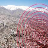 وجود ۱۲۰ گسل فعال در ایران
