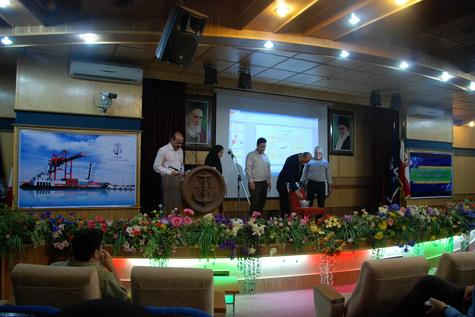 برگزاری همایش مدیریت فرآیندهای کسب و کار در بندرخرمشهر