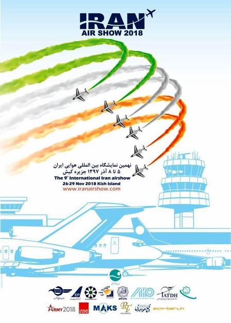 برگزاری کارگاه آموزشی مدیریت منابع فرودگاهی و صدور مجوز پرواز