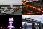 ◄نقش فناوری اطلاعات و ارتباطات در برنامه ریزی و مدیریت شهری