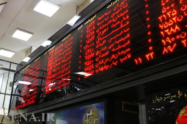 ریزش 535 واحدی شاخص بورس در شوک حادثه تیراندازی در تهران