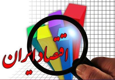 تخلفات تعاونیها زیر ذرهبین آنلاین