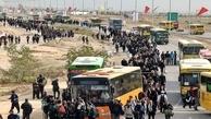 اتصال راهآهن ایران به عراق از کرمانشاه و مهران یا شلمچه؟