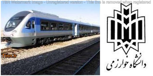زمان تعیینتکلیف مترو دانشگاه خوارزمی کرج