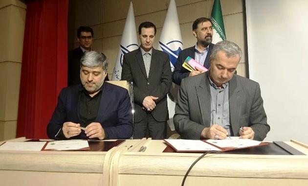 امضای سه یادداشت تفاهم پژوهشی میان شرکت فرودگاهها و دانشگاههای معتبر کشور