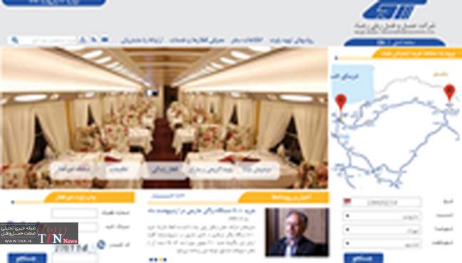 ◄ وب و حقوق شهروندی؛ تسریع در تهیه بلیت و اطلاعات سفر با قطار