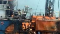 One Dead in Fire aboard Research Vessel MV Geos