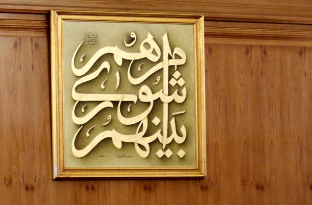 مروری کوتاه بر تاریخچه انتخابات شوراهای اسلامی شهرها