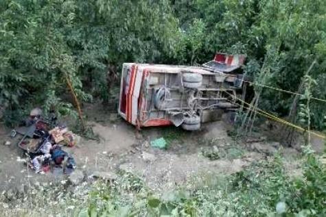 برخورد مرگبار اتوبوس با تریلی در پاکستان