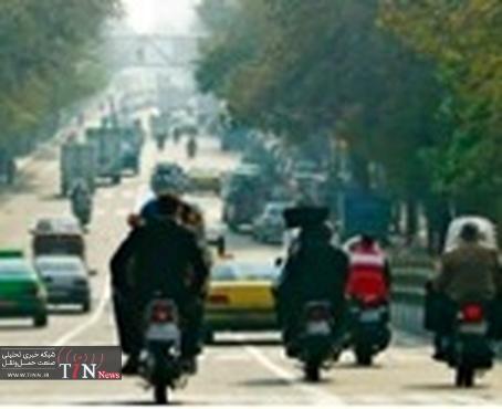 موتورسیکلتهای تهران روزانه ۳۸۰ تن آلودگی تولید میکنند
