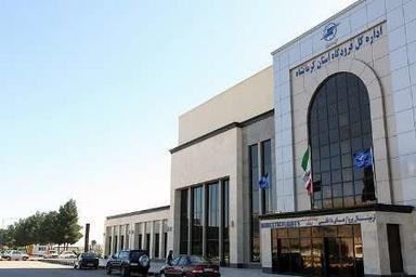 دو انتصاب در فرودگاه کرمانشاه