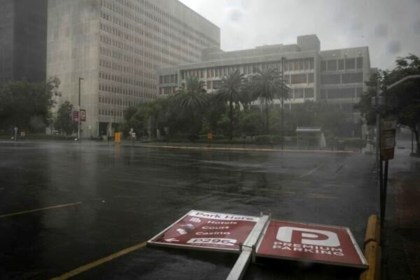 طوفان سهمگین «آیدا» ایالت لوئیزیانای آمریکا را درنوردید