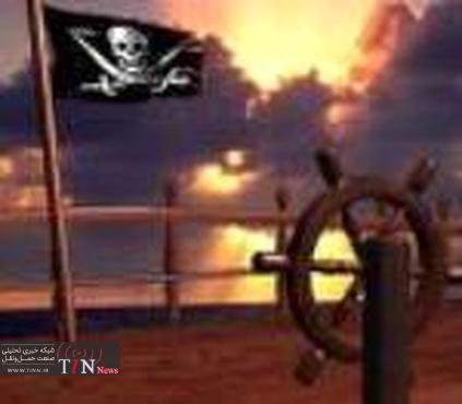 ReCAAP ISC conference on piracy and sea robbery