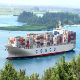 Cosco, Navis launch digital Center of Excellence