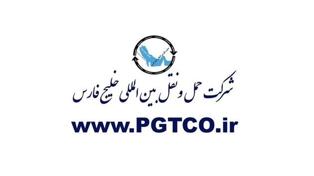استقرار راهکار یکپارچه حملونقل در شرکت حملونقل بینالمللی فارس